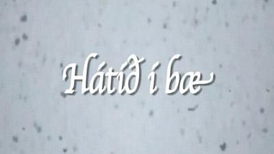 hatid-i-bae